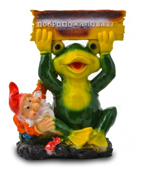 """Гипсовая садовая фигурка Лягушка с табличкой """"Добро пожаловать"""""""