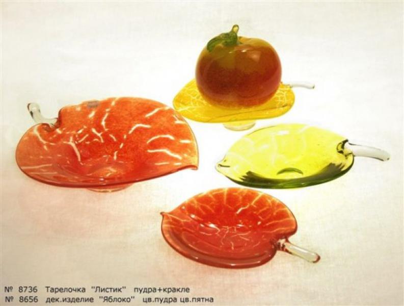 Сувенир декоративная тарелка листок